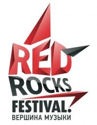 В 2012 году в Сочи пройдет второй фестиваль Rеd Rосks Fеstivаl