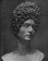 Влияние римского искусства на культурное развитие Ольвии. Часть первая