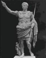 Влияние римского искусства на культурное развитие Ольвии. Часть вторая