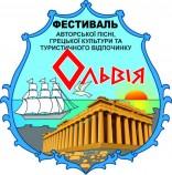 """""""Ольвия 2012"""" - отбор """"Ольвийских Афродит"""" продолжается"""