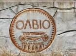 Основатели Ольвии - милетяни. Часть II