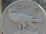 Древняя Ольвия
