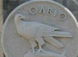 Древняя Ольвия. Часть вторая