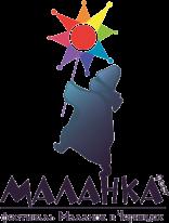 «Фестиваль Маланок» в третий раз в Черновцах