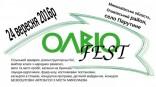 В селе Парутино состоится «Ольвиофест»